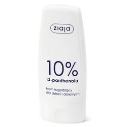 Ziaja krem łagodzący 10% D-panthenolu 60ml